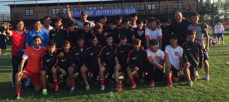 Entrenador de Fútbol de la Selección de Guangdong Sub-16